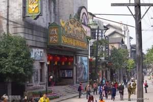 重庆到两江国际影视城重庆民国街一日游,加游统景温泉,纯玩团