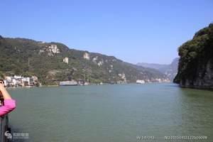 春节到重庆游三峡_重庆出发万州登船_重庆长江三峡单程二日游