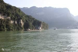石家庄到三峡旅游多少钱|万人游夕阳红爸妈之旅包船游三峡六日游