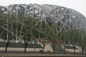 【北京专线 】延吉到北京高铁往返六日游  北京全景纯玩无自费