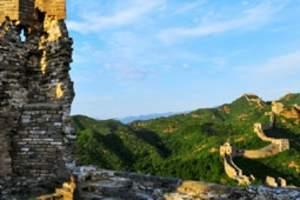 北京八达岭长城、熊乐园、博物馆一日游