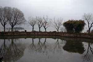上海到杭州千岛湖乌镇苏州无锡五日游