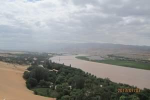 特价!到宁夏沙坡头、腾格里大漠、奇石馆体验黄河沙漠之旅一日游
