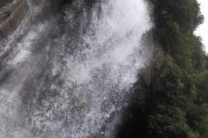 惠州出发到 增城白水寨登山+赏瀑布一天游