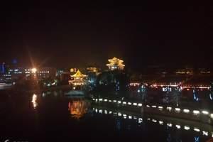 淄博国庆节去台儿庄三日游 淄博去台儿庄 抱犊崮 观唐温泉三日