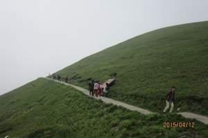 衡阳附近短线旅游 到江西武功山、滑草场两日游五星住宿 周六发