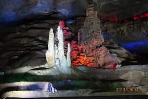 南宁出发去巴马百魔洞、百鸟岩、长寿村、水晶宫两日游|巴马旅游