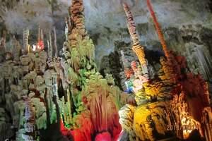 南宁到巴马三日游|巴马百魔洞、百鸟岩、长寿村、水晶宫三日游