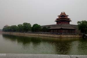 →【北京高端全景纯玩团】北京三晚四日游 一价全含 全景北京游