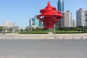 淄博去青岛豪华旅游团 淄博去青岛纯玩豪华两日游 青岛纯玩团