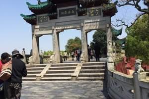 韶山旅游 长沙出发 刘少奇故居毛泽东故居 岳麓山岳阳楼三日游