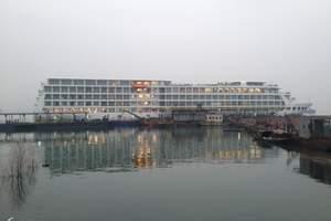 华夏神女系列游轮-神女二号-长江三峡单程四日游��重庆-宜昌��