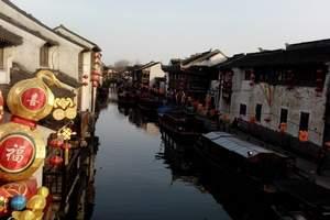 銀川出發去華東六市旅游+3大水鄉+3大夜景+賞櫻六日游