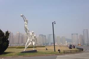 大连旅游攻略、深圳去大连山东滨海环岛五天双飞纯玩之旅(四星)
