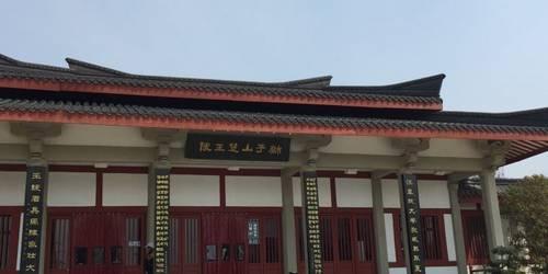 西汉楚王陵