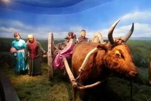 内蒙古的特色美食游:草原 沙漠 市内 三日游(美食之旅)