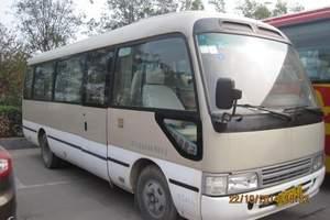 长白山旅游包车15人用车