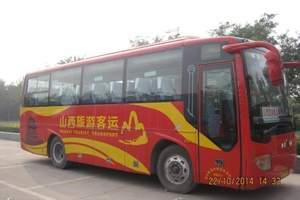 37座金龙大巴包车一天|贵阳租车|贵阳租车网|租车