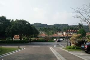 中山温泉度假村