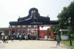 广州岭南印象园电子门票特价票预订成人票教师票学生票