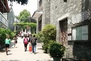 【广州一日游】新广州美景一日游