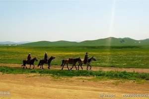 呼和浩特到锡林郭勒-赤峰克什克腾旅游行程攻略_库不齐沙漠5日