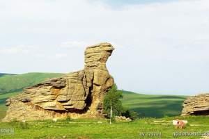 呼和浩特到锡林郭勒-赤峰克什克腾旅游行程_石林-达里湖4日游