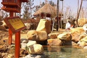 青岛到汤泊温泉 + 神雕山野生动物园二日