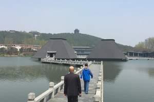 北京到西安兵马俑华清池明城墙回民街双卧四日