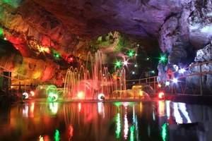 淄博去泰安大裂谷赏天鹅、地下溶洞漂流一日游_淄博旅游团
