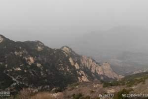 泰山祈福灵验三月去哪青岛到泰山/大裂谷二日游 泰山烧香注意