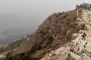 长沙到泰山的旅游团 长沙到泰山旅游、济南、曲阜孔子双卧五日游