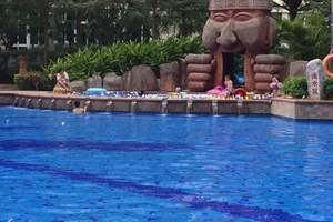海南旅游景点 住宿费用  三亚贵族纯玩升级版双飞六日游