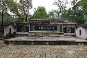 宜昌昭君村