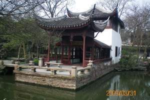 上海到苏州园林精品一日游     天天发车免费接客