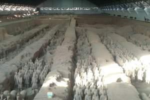 大连到西安、兵马俑、华清池、大明宫、大雁塔、钟鼓楼2飞4日游