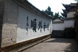 云南昆明九乡、大理双廊洱海、腾冲龙江大桥、和顺古镇三六天团