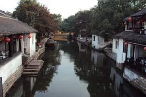 青岛到苏州 杭州 朱家角古镇 西塘大巴4日 送杭州著名河坊街