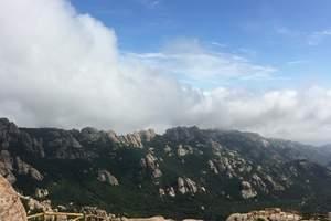 9月错峰游青岛 青岛崂山跟团一日游 自然人文风光 天天发团