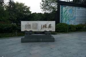 2015夕阳红旅游团 新乡到华东7天旅游 老年人适合去哪里玩