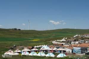 内蒙古好玩的草原  线路 多少钱  希拉穆仁草原响沙湾2日游
