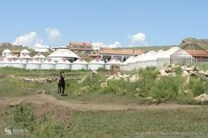 石家庄去锡林郭勒的跟团游 石家庄去锡林郭勒双飞三日游