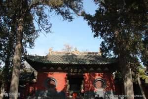 重庆&河南郑州、开封、少林寺、龙门石窟、云台山双飞5日游