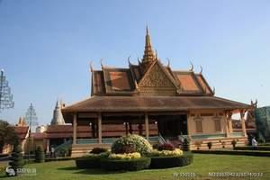 【清爽风情】柬埔寨【西哈努克港】半自由行双飞五日
