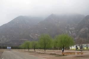 永济神潭大峡谷