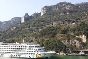 三峡游轮包租会议服务程序,包船到宜昌-三峡开会