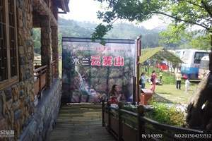 武汉到木兰云雾山、观恐龙、赏冰雕一日游_武汉周边一日游旅游线