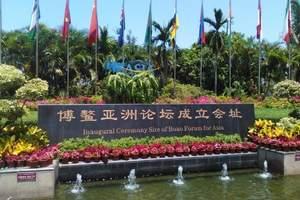 春节郑州旅游推荐_郑州到海南旅游报价_郑州去海南双飞五天游