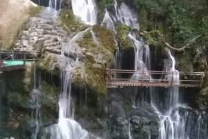 西昌螺髻九十九里温泉瀑布一日游
