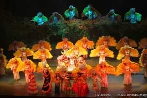 丽江旅游门票 云南少数民族风情舞蹈诗画【丽水金沙】